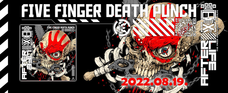 IRON MAIDEN: The Book Of Souls Live Chapter