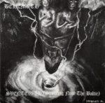 BEHEMOTH: Sventevith (CD)