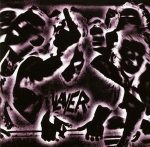 SLAYER: Undisputed Attitude (CD) (akciós!)