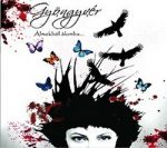 GYÖNGYVÉR: Álmokból álomba (CD)