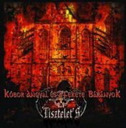 KAFEBÁR: Tisztelet'S (Katona László project) (CD) (akciós!)