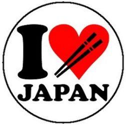 I LOVE JAPAN (jelvény, 2,5 cm)