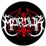 MARDUK: Logo (jelvény, 2,5 cm)