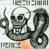 VISTA CHINO: Peace (+2 bonus,ltd.digipack) (CD)