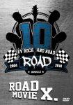 ROAD: Road Movie X. (DVD, kódmentes)