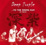 DEEP PURPLE: To The Rising Sun (2CD+DVD)