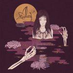 ALCEST: Kodama (digipack) (CD)