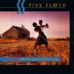 PINK FLOYD: A Collection Of Great Dance Songs (LP, 180 gr)