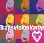 TRANSVISION VAMP: Baby I Don't Care (CD)