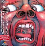 KING CRIMSON: In The Court Of The Crimson King (HQCD, japán)