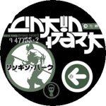 LINKIN PARK: Hybrid Logo (jelvény, 2,5 cm)