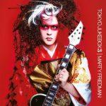 MARTY FRIEDMAN: Tokyo Jukebox 3 (CD)